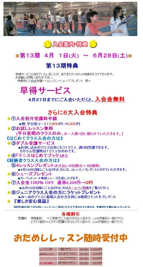 狛江4.10.jpg
